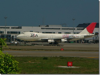 JAA-plane-JA8130