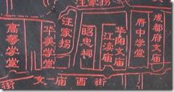 chengdu012