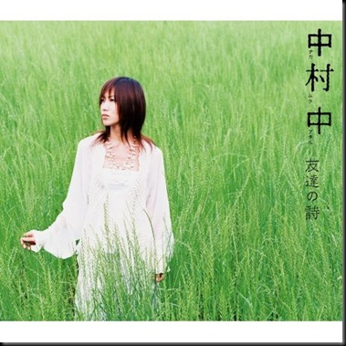 7 May 2008 日記 - 三次元偽娘發現!