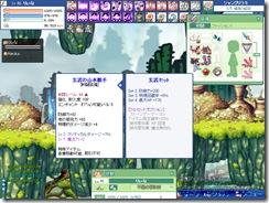 SPSCF0043